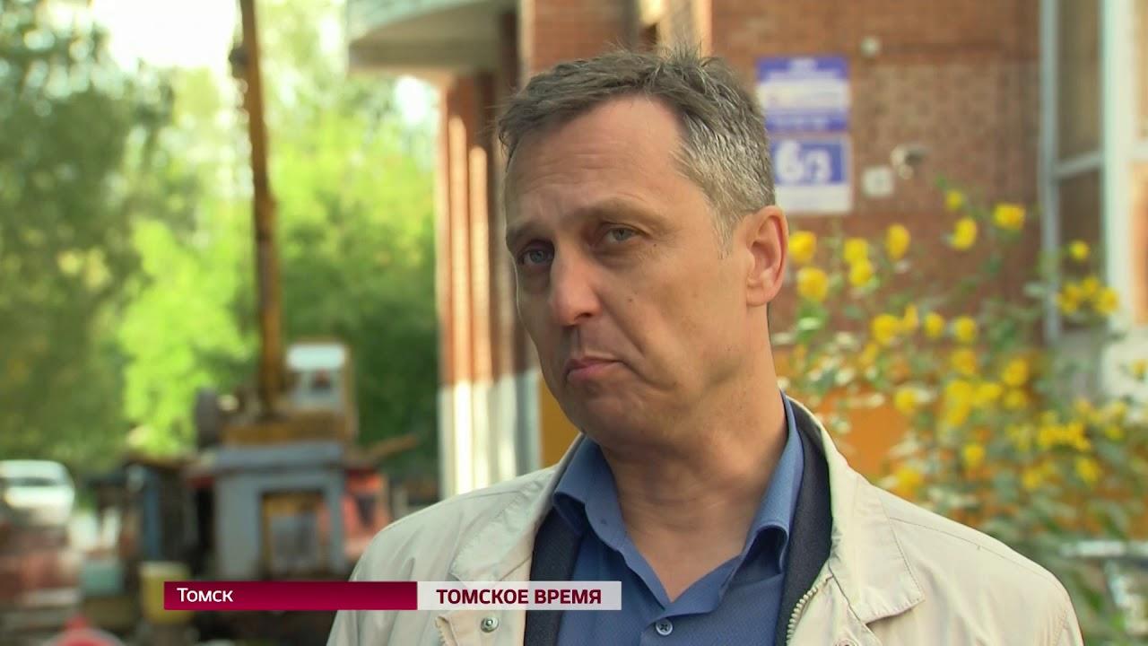 Сухой закон: около 200 домов в Томске остаются без горячей воды