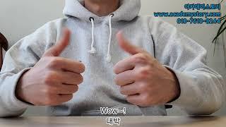 [학원 매매] 분당 미술 교습소 #초대박 가성비 #찐학…