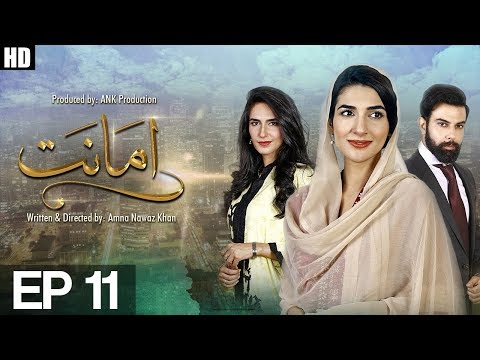 Amanat - Episode 11   Urdu1 Drama   Rubab Hashmi, Noor Hassan
