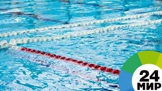 В Алматы восьмимесячная девочка стала мастером спорта по плаванию - МИР 24