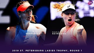 Maria Sharapova vs. Daria Gavrilova | 2019 St. Petersburg Ladies Trophy First Round
