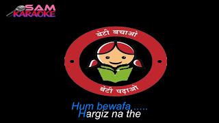 Hum Bewafa Unplugged Samam Puri Karaoke Sam karaoke