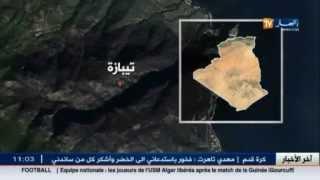 هزة أرضية بقوة 3.9 على سلم رشتر تضرب غرب ولاية تيبازة