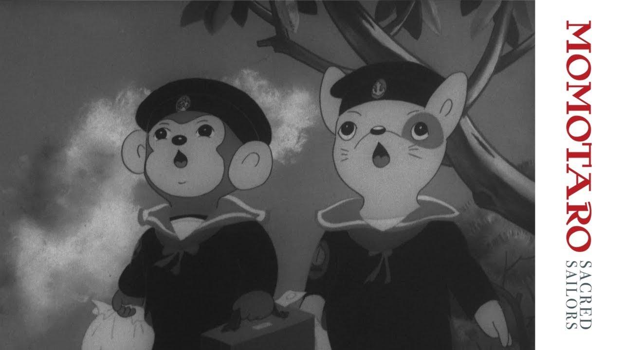 Ver a imagem de origem indústria dos animes