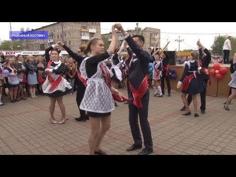 свинг знакомства Советская Гавань