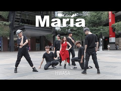 U-TEN [KPOP in Public Challenge] 화사 (Hwa Sa) - 마리아 (María) Dance Cover from TAIWAN