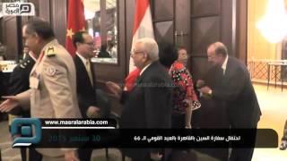 مصر العربية | احتفال سفارة الصين بالقاهرة بالعيد القومي الـ 66