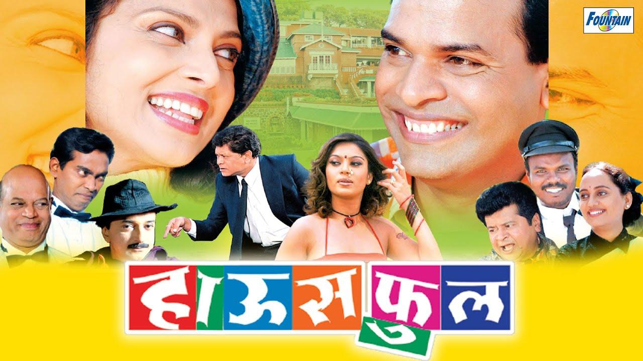 Top 20 Marathi Movies of