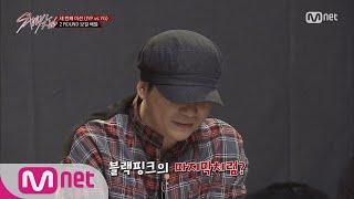 Stray Kids 6회 심장 철렁 ㅠㅠ 양사장님의 짓궂은 농담 171121 EP 6