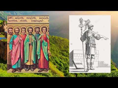 Святые сорок пять мучеников,пострадавших в Никополе Армянском