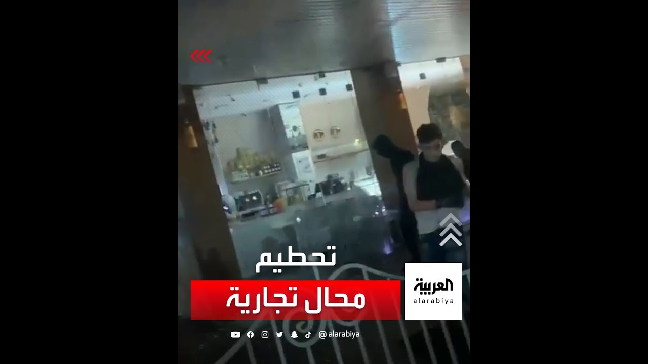 إسرائيليون يهاجمون مطاعم ومحال عربية قرب مدينة يافا داخل إسرائيل  - نشر قبل 13 دقيقة