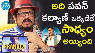 It's Possible Only With Pawan Kalyan - Geetha Krishna || Frankly With TNR || Talking Movies