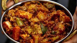 इस तरह से बनाएं एकदम लाजवाब होटल वाली आलू की मिक्स सूखी सब्जी-hotel wali aloo ki mix sabji