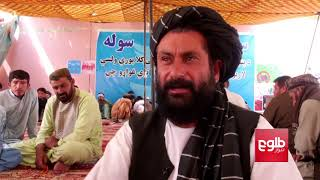 Helmand Hunger Strike Enters 2nd Day; Govt Ready For Ceasefire