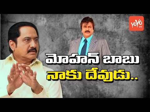Hero Suman About His Emotional Attachment with Mohan Babu || YOYO TV Channel