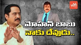 Gambar cover Hero Suman About His Emotional Attachment with Mohan Babu || YOYO TV Channel
