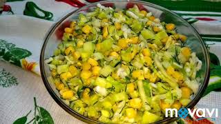 Капустный салат с кукурузой и огурцами #салат #вкусняшки #вкусняшечки #yummy #salad