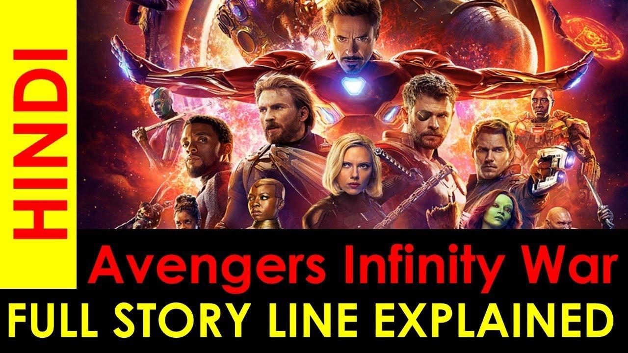 avengers infinity war | full story line explained | hindi - youtube