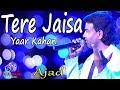 Tere Jaisa Yaar Kahan | Kishore Kumar | Yaarana 1981 Songs | Amitabh Bachchan  Ajad