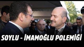 Süleyman Soylu & Ekrem İmamoğlu : Siyasette