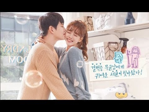clean with passion for now cast korean drama 2018 - youtube