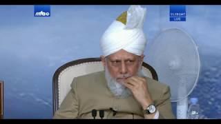 Jamalo Husne Quran - Lajna Session - Jalsa Salana UK 2018 - Lubna Waheed