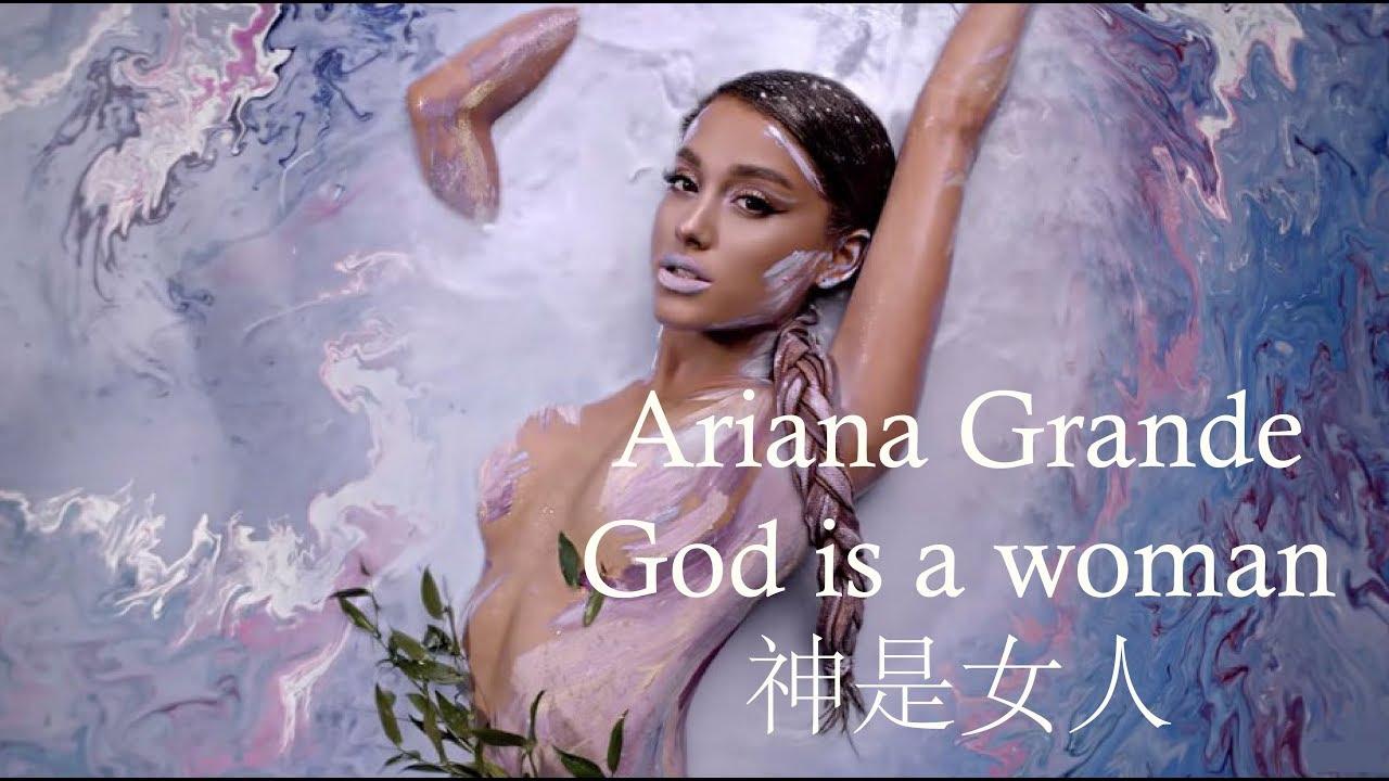 ariana grande god is a woman lyrics 神是女人 中英字幕 youtube