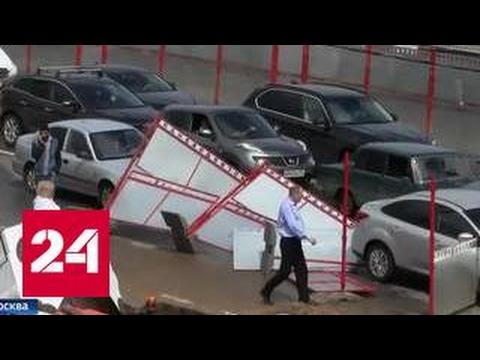 Смотреть Покореженные щиты и поваленные деревья: в Москве убирают последствия грозы онлайн