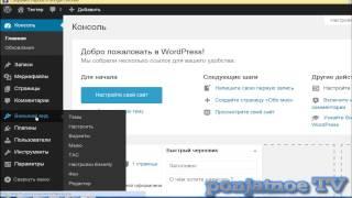видео Создание карты сайта Sitemap xml для Яндекса и Google - Полезные советы для вебмастеров. Способы заработка в сети без вложений.