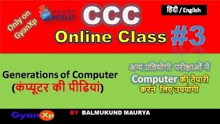 CCC Online Class 3| CCC Complete Course in Hindi/English | O Level  IT Tools | GyanXp