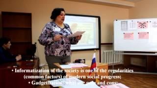 Урок-конференция (профессионально-ориентированный английский язык)