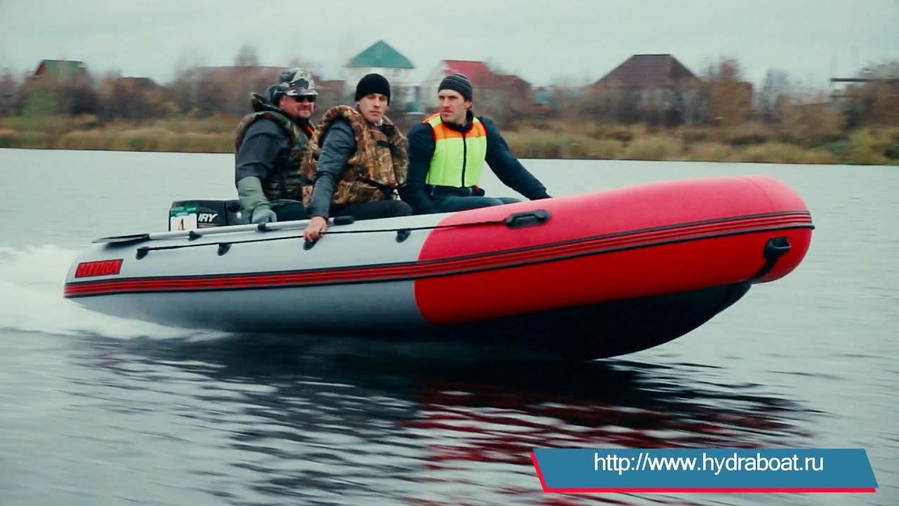 лодки гидра русфишинг