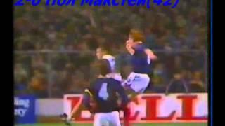 QWC 1986 Scotland vs. Iceland 3-0 (17.10.1984)