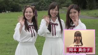 カレッジ・コスモス メンバー自己紹介VTR〜PART?