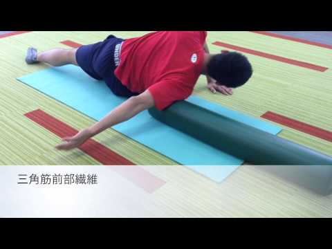 コンプレスストレッチ&筋膜リリース