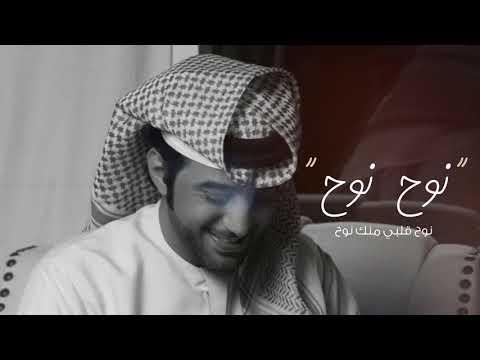Popular Videos - Eida Al Menhali