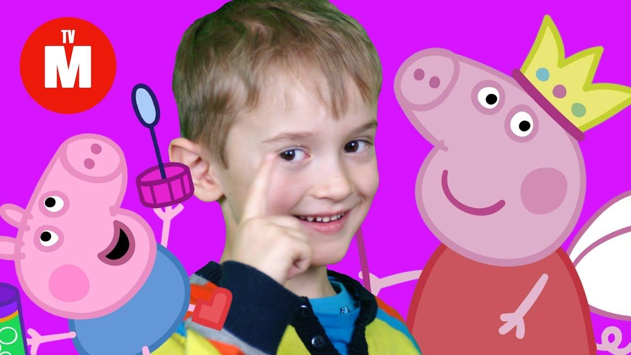 Мультики свинка пеппа и чудовище