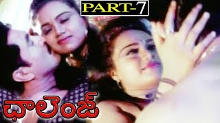 challenge-telugu-full-movie-part---7-abhinayasri-suman-arun-pandian