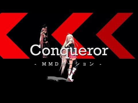 【MMD】Conqueror
