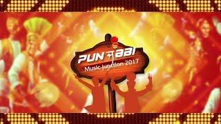 Punjabi Music Junction 2017 | Teaser | VS Records