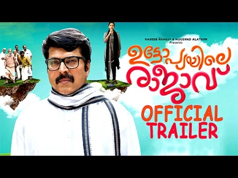 'Utopiayile Rajavu' Official Trailer | Mammootty | Review | #LehrenTurns29 - YouTube