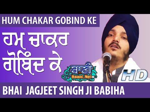 Hum-Chakar-Gobind-Ke-Bhai-Jagjit-Singh-Ji-Babiha-Gurmat-Kirtan-Naraina-31-Dec-2019