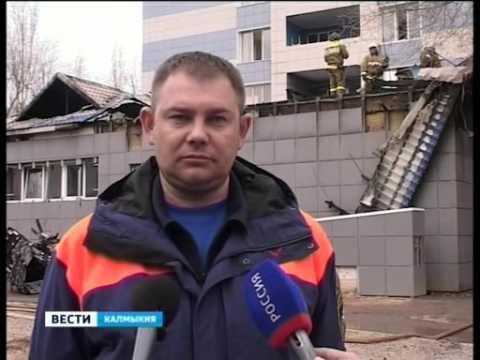 В Элисте спасатели ликвидировали пожар в республиканской больнице