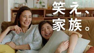 ムビコレのチャンネル登録はこちら▷▷http://goo.gl/ruQ5N7 トヨタホーム...