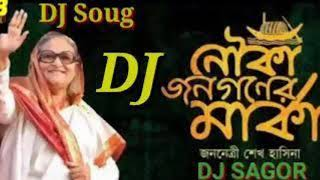 Nouka Song | Joy Bangla Jitbe Abar Nouka Bangla Song | DJ Bangla Nouka Song | Bangla Song