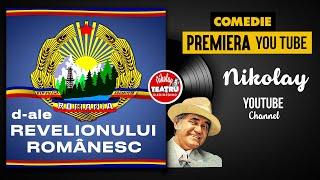 D-ale REVELIONULUI ROMANESC cu Dem RADULESCU TEATRU RADIFONIC COMEDIE NIKOLAY