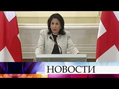 Смотреть Последние новости из Грузии: президент который называет РФ врагом и зовет наших туристов обратно. онлайн