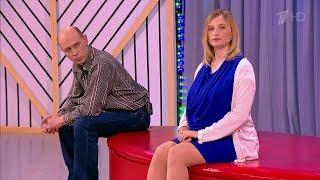 Мужское / Женское - Все поровну? Выпуск от13.09.2016