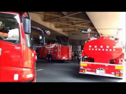 《東京消防庁》飛行機事故。8本部ハイパーレスキューなど消防車到着