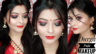 दुर्गा पूजा पर मेकअप कैसे करें || Step By Step Makeup for DURGA PUJA ||Long Lasting MAKEUP || #Hina